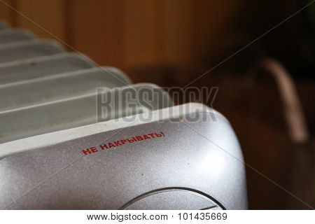 The Inscription On The Heater