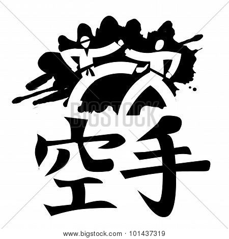 Japanese Calligraphy Karate.
