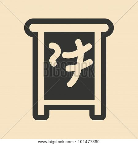 Flat in black and white mobile application hieroglyph