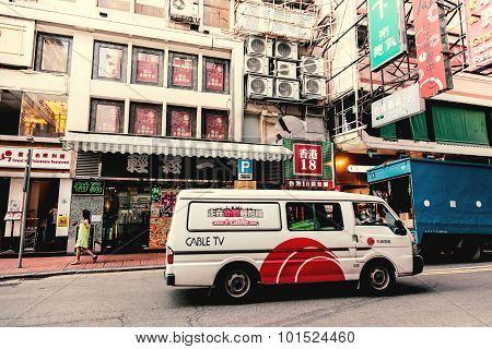 Vehicles on the street of Hong Kong.