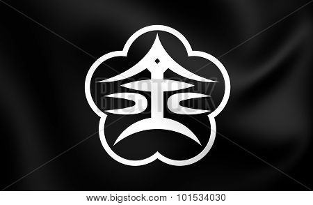 Flag Of Kanazawa City (ishikawa Prefecture), Japan.