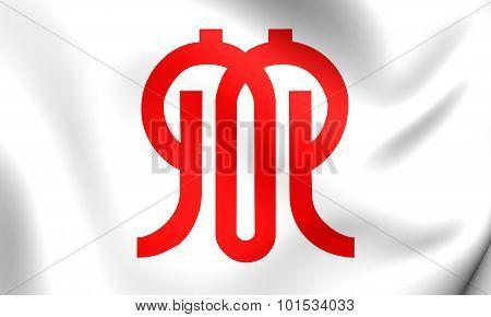 Flag Of Kanagawa Prefecture, Japan.
