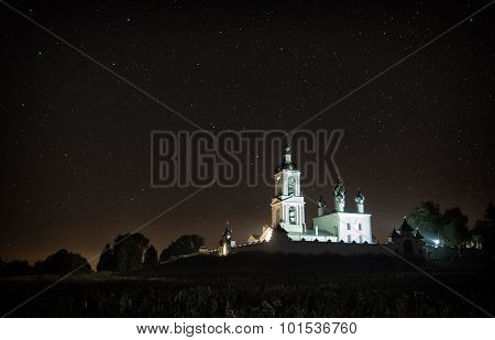 Orthodox Monastery At Night Under The Stellar Sky