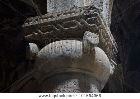 Column With Cat Heads Decoration In Medieval Christian Church Of Sanahin Monastery Complex,unesco