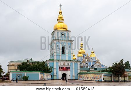 KIEV, UKRAINE - SEPTEMBER 14, 2015: St. Michael's Golden-Domed Monastery - famous church in Kyiv, Uk