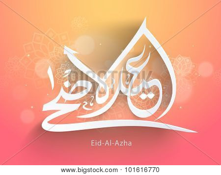 Stylish Arabic Islamic calligraphy of text Eid-Al-Adha on shiny background for Muslim community Festival of Sacrifice celebration.