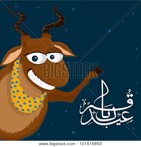 Happy goat and Arabic Islamic calligraphy of text Eid-Al-Adha for Muslim community Festival of Sacrifice celebration.