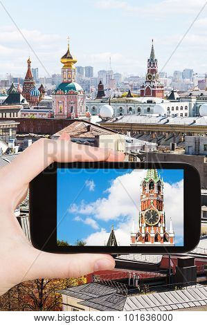 Picture Of Tower In Moscow On Smartphone