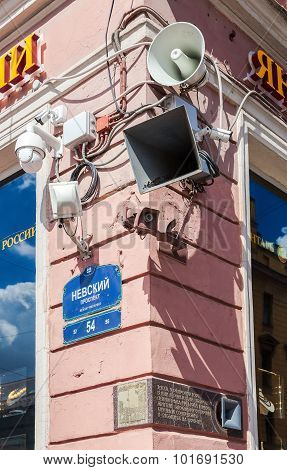 Surveillance Cameras And Loudspeakers On The Corner Of The Building In St. Petersburg, Russia