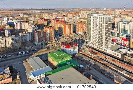 Aerial view onto business center. Tyumen. Russia