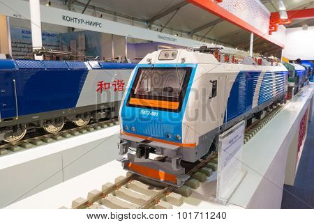 MOSCOW - SEPTEMBER, 02: Exhibits at V Anniversary International Railway Show Engineering and Technology EXPO 1520 on September 02, 2015 in Moscow