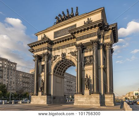 Triumphal Arch In Moscow.