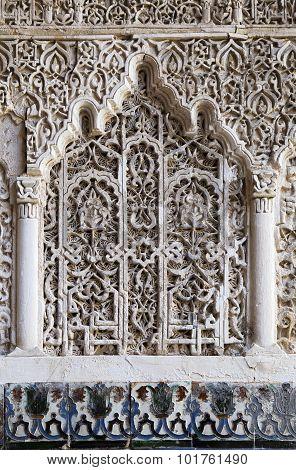Decorative Niche In Alcazar Palace