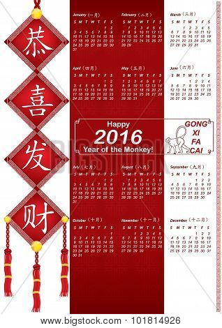 Calendar for the Chinese New Year 2016