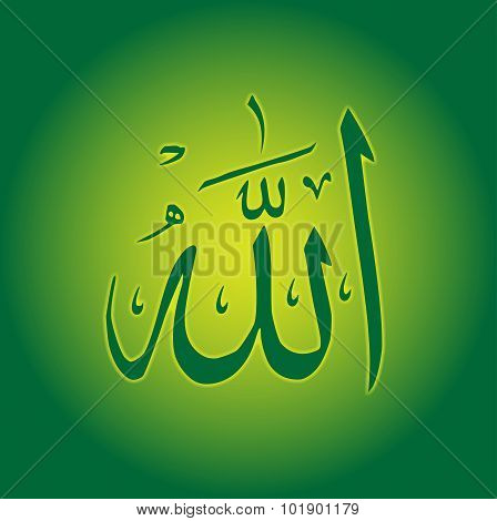 Name Of Allah In Arabic
