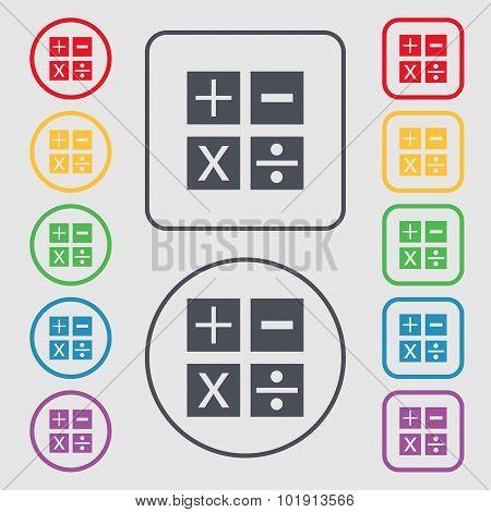 Multiplication, Division, Plus, Minus Icon Math Symbol Mathematics. Symbols On The Round And Square