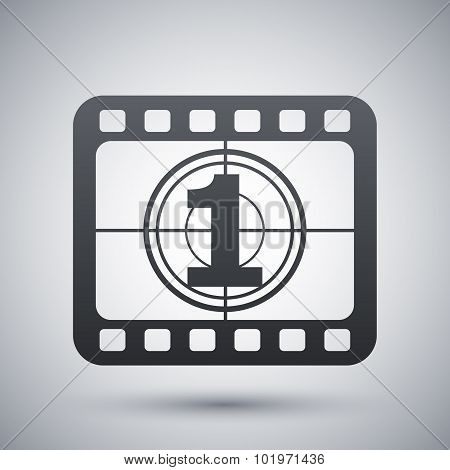 Vector Film Strip Icon