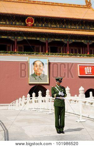 Tiananmen Gate.
