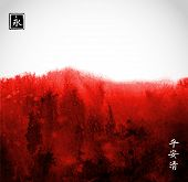 Abstract Red Ink Wash Painting Background. Traditional Japanese Ink Wash Painting Sumi-e. Hieroglyph poster