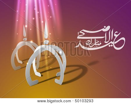 Arabic Islamic calligraphy of text Eid Al Azha or Eid Al Azha with stylize mosque on occasion of Muslim community festival.