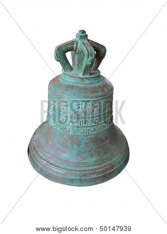 Old Church Copper Bell Isolated Over White