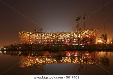 National Stadium Of China