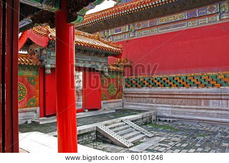 Courtyard Of A Pavillon In Forbidden City, Beijing, China