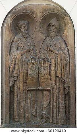 Memorial bas-relief to Anthony of the Caves and Theodosius Pechersky.