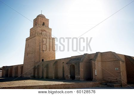 Minaret Of The Great Mosque Of Kairouan