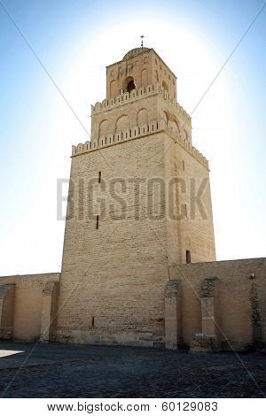 The Minaret Of The Great Mosque Of Kairouan In Tunisia