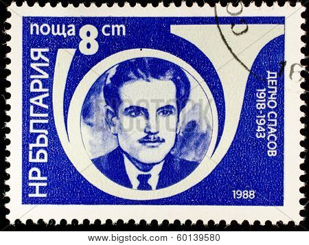 BULGARIA - CIRCA 1988: Postage stamps printed in Bulgaria dedicated to Deltscho Spasov (1918-1943), Bulgarian politician, circa 1988.