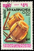 KAMPUCHEA-CIRCA 1984: A stamp printed in the Cambodia, shows a traditional musical instrument Skor t