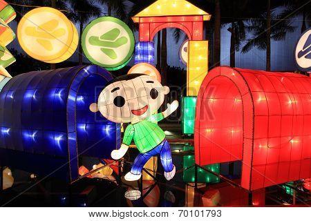 Traditional Chinese lanterns, Hong Kong