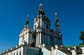 Orthodox church on Podol in Kyiv, Ukraine
