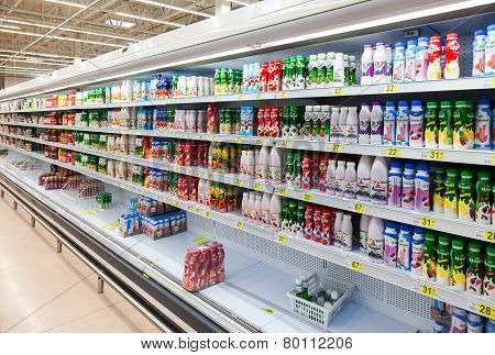 Fresh Milk Produces Ready For Sale In Auchan Samara Store
