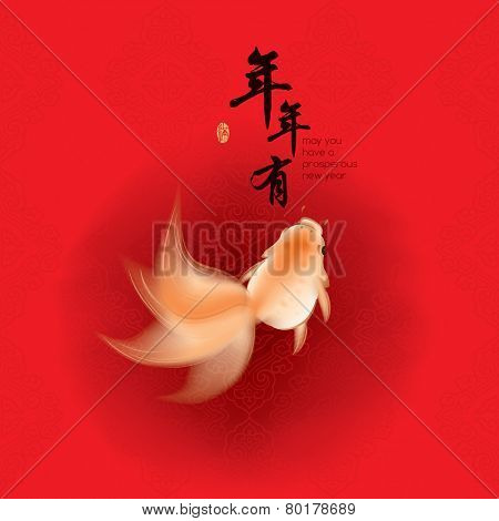 Goldfish in oriental style painting. Translation of chinese text: May you have a prosperous new year.
