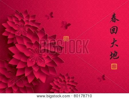 Chinese New Year. Vector Paper Graphic of Lotus. Translation of Stamp: Blessing, Wealth. Translation of Calligraphy: Spring return to the earth.