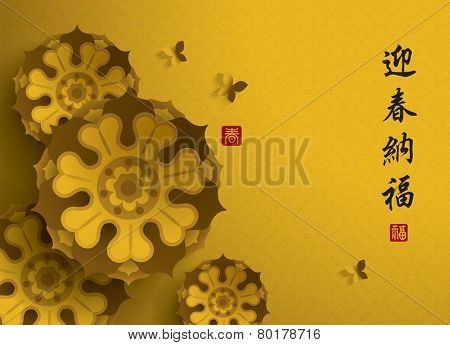 Chinese New Year. Vector Paper Graphic of Blossom. Translation of Stamp: Blessing, Spring. Translation of Calligraphy: Welcome the coming season of spring and blessings.