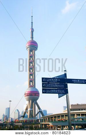 SHANGHAI, CHINA - APRIL 17, 2014: Oriental Pearl Tower skyscrapers building at Pudong