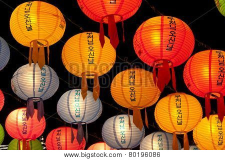 Hanging lanterns for celebrating Buddhas birthday The text on lantern means