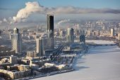 picture of ekaterinburg  - Aerial view to the central part of Yekaterinburg - JPG