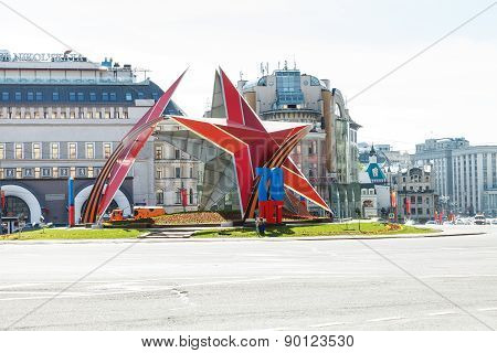Red Star On Lubyanka Square In May, Moscow