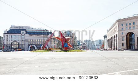 Red Star Monument On Lubyanka Square In Moscow