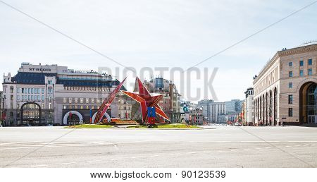 Red Star Monument On Lubyanskaya Square In Moscow