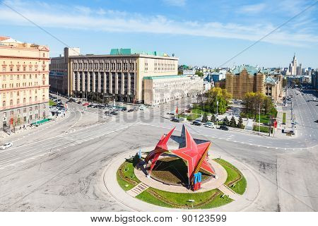 May Decoration On Lubyanskaya Square In Moscow