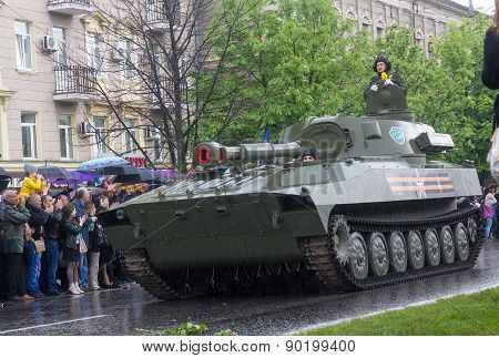 Donetsk - May, 9, 2015: Military Equipment Donetskoy People's Republic At The Military Parade In Hon