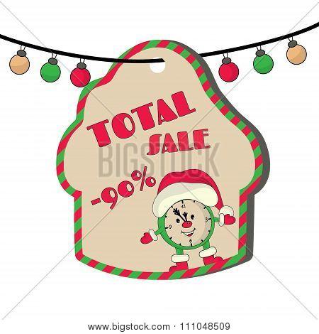 88_sale_clock