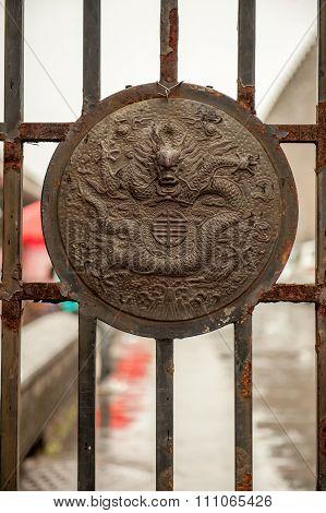 Metal stamp on gate