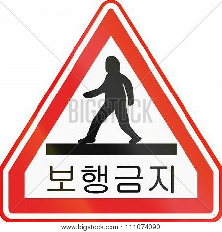Obsolete Korean Traffic Sign - The Text Means No Thoroughfare For Pedestrians