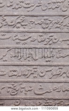 Inscription At The Ruins Of Perga In Turkey